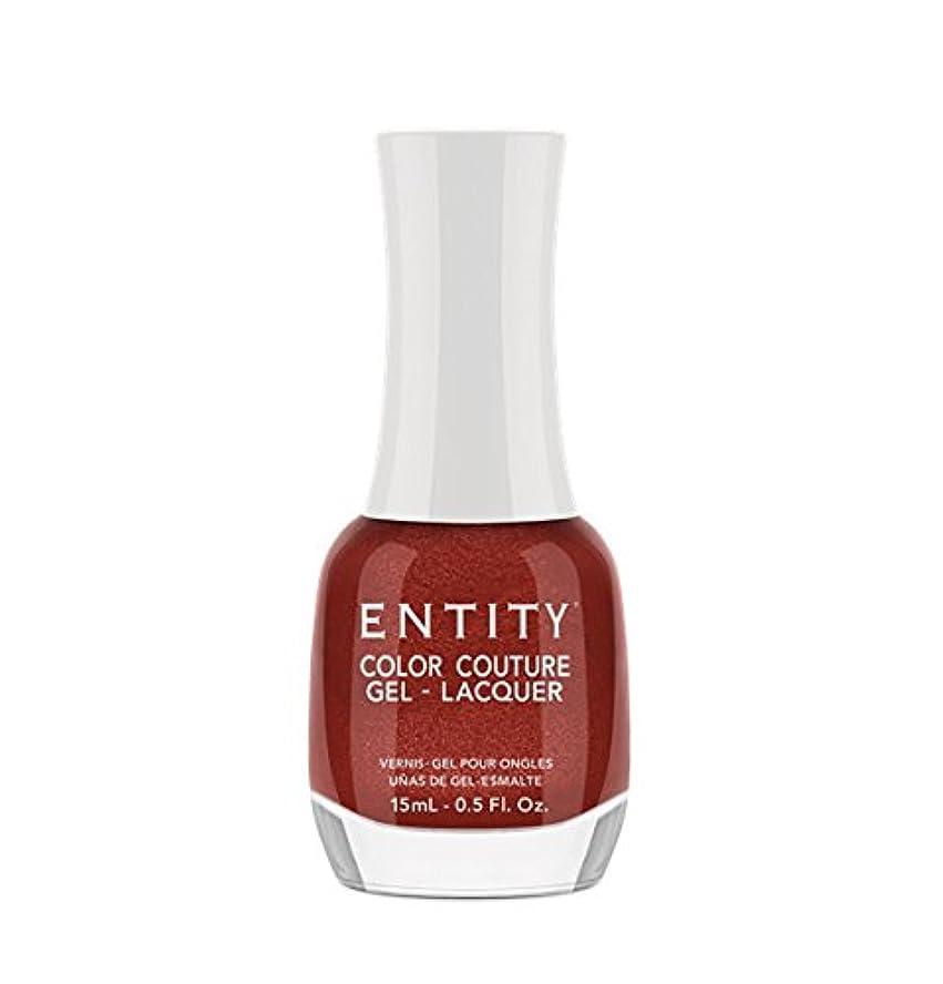 振る舞いステレオゴールEntity Color Couture Gel-Lacquer - All Made Up - 15 ml/0.5 oz