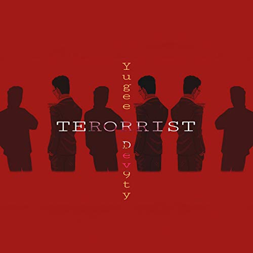 Terrorist [Explicit]