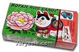 Botan Rice Candy for 30 Packs