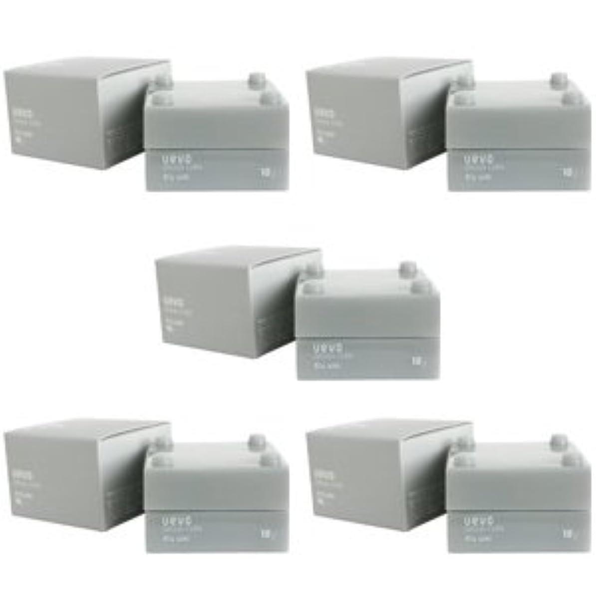 二符号持っている【X5個セット】 デミ ウェーボ デザインキューブ ドライワックス 30g dry wax DEMI uevo design cube