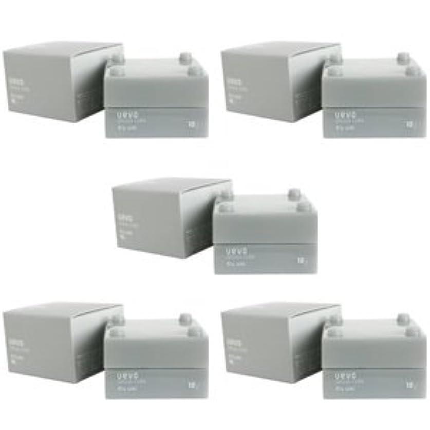 クラス見えない存在する【X5個セット】 デミ ウェーボ デザインキューブ ドライワックス 30g dry wax DEMI uevo design cube