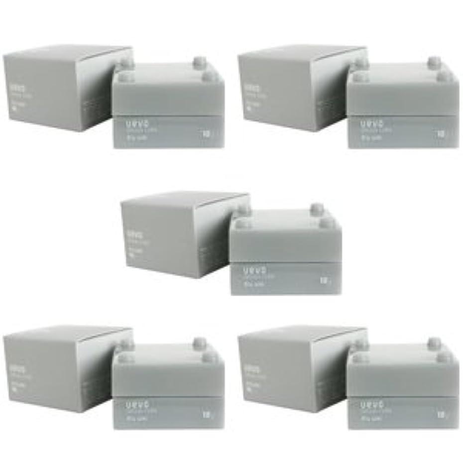 中止します窒素文房具【X5個セット】 デミ ウェーボ デザインキューブ ドライワックス 30g dry wax DEMI uevo design cube