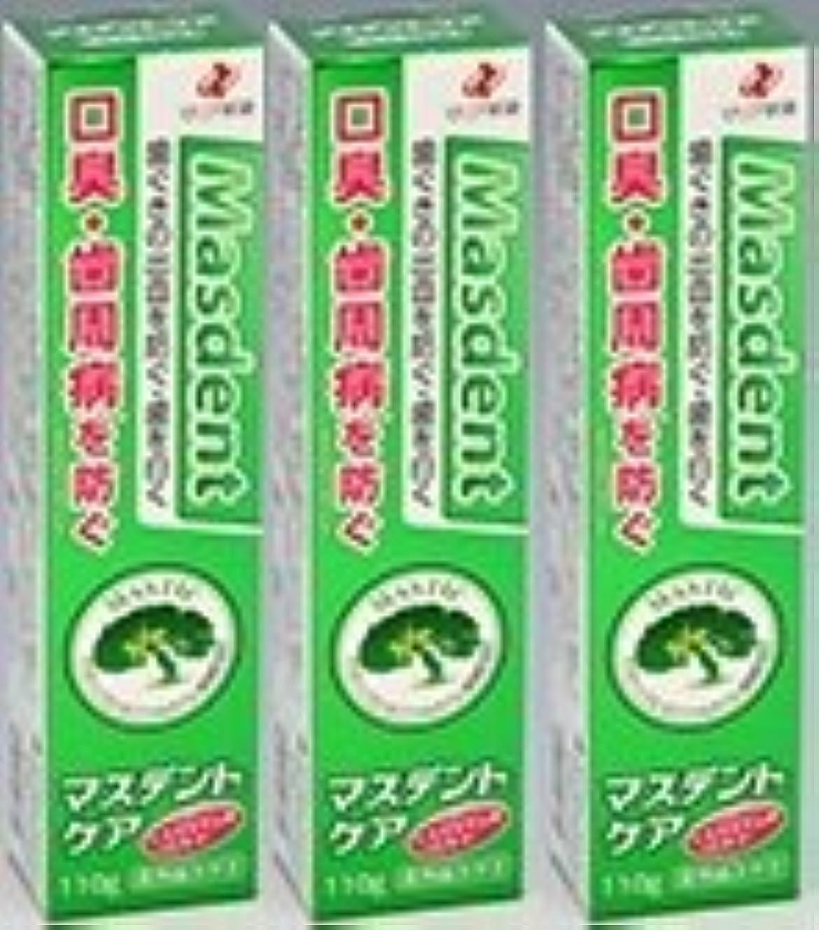 登録する日付宴会薬用歯磨き マスデントケア110g×3本セット