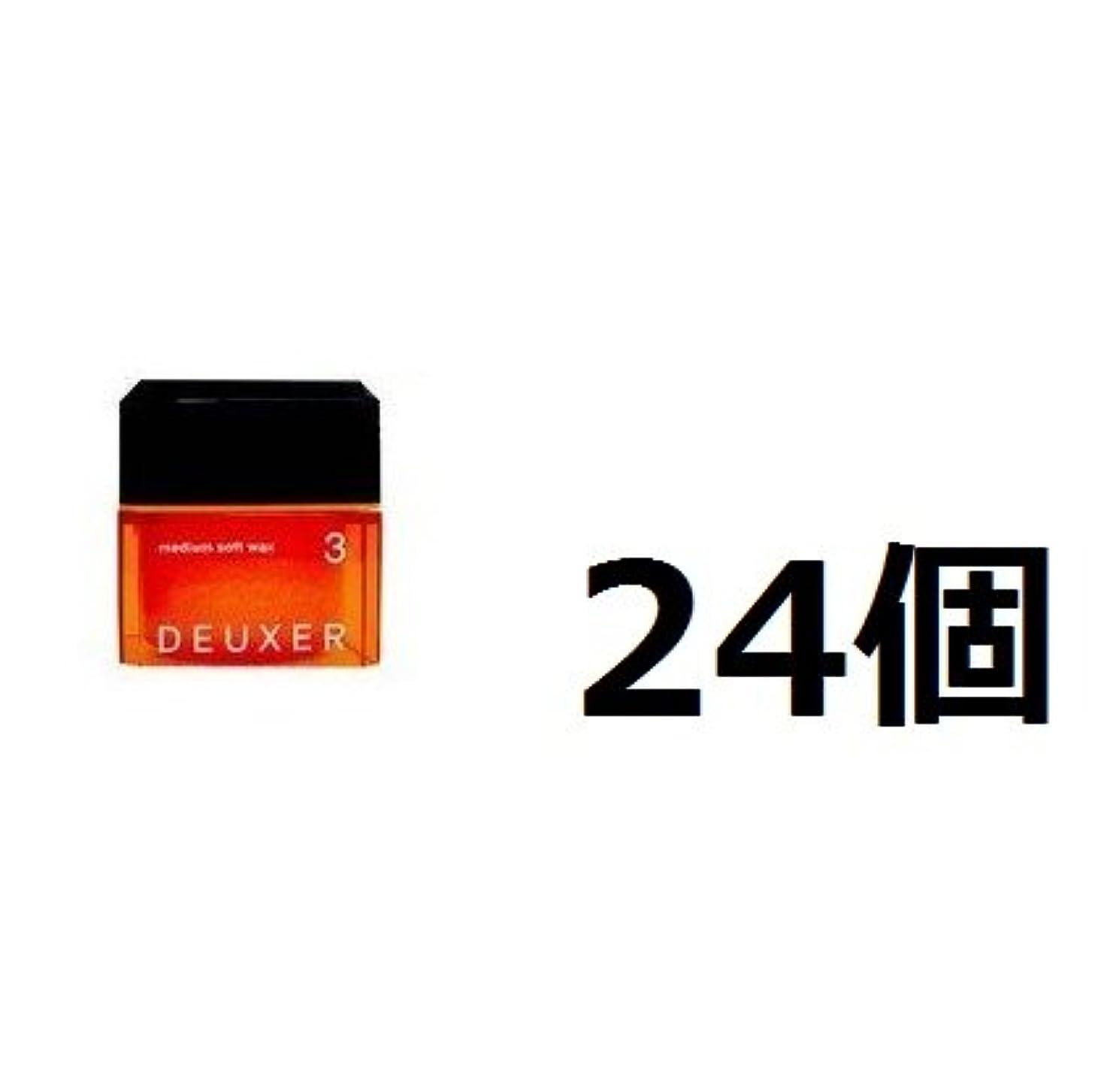 着る旋回所属【24個セット】ナンバースリー デューサー ミディアムソフトワックス 3 80g