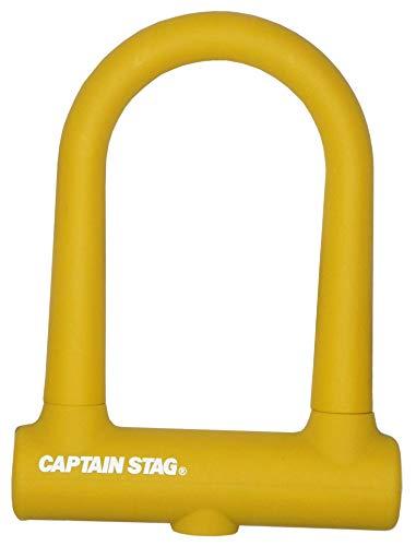 【Amazon.co.jp限定】キャプテンスタッグ(CAPTAIN STAG) 自転車 鍵 ロック U字ロック U型ロック シリコンカバー ダブルディンプルキー マスタード Y-7299 lサイズ