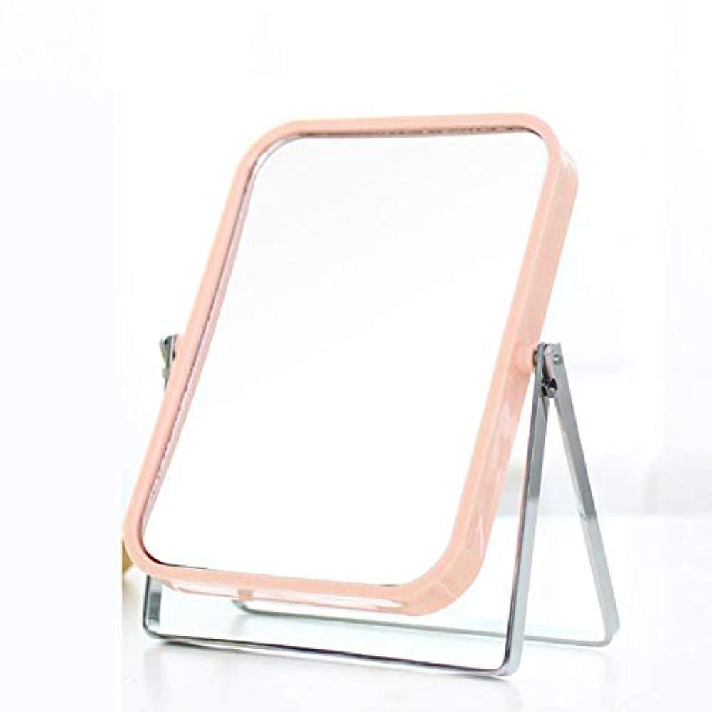 発言する勘違いするチャーター化粧鏡、シンプルな長方形の両面化粧鏡の化粧ギフト (Color : ピンク)