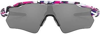 Oakley Oo9208 Radar Ev Path Kokoro Collection Rectangular Sunglasses