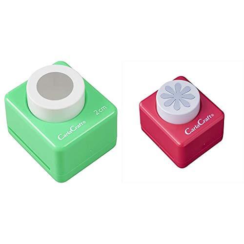 【セット買い】カール事務器 クラフトパンチ ミドルサイズ サークル(2.0mm) CN25A20 直径20mm & クラフトパンチ ミドルサイズ デイジー CP-2