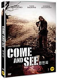 Elem Klimov .come and see, Idi i smotri (1985) NTSC, 1,2,3,4,5,6 All Region dvd