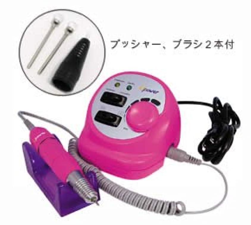 契約した渇き桁URAWA ネイルフィニッシャー プッシャー付 NP300A/NF32AP ピンク