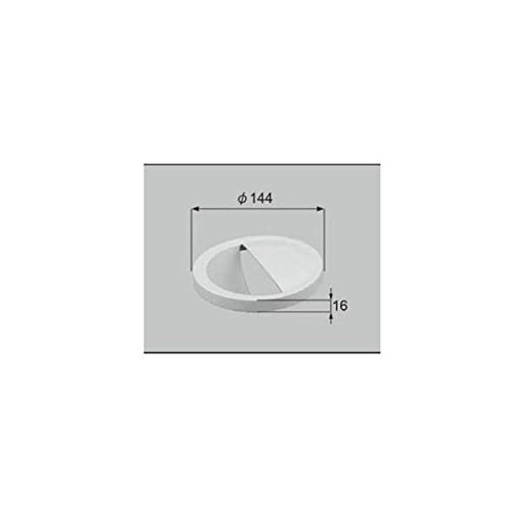 舗装悲惨な金貸しLIXIL メンテナンス部品 住器用部品 キッチン 排水部品 NHGシンク 樹脂排水フタ(半円タイプ)[KKZZZZ425P] *製品色?形状等仕様変更になる場合があります*