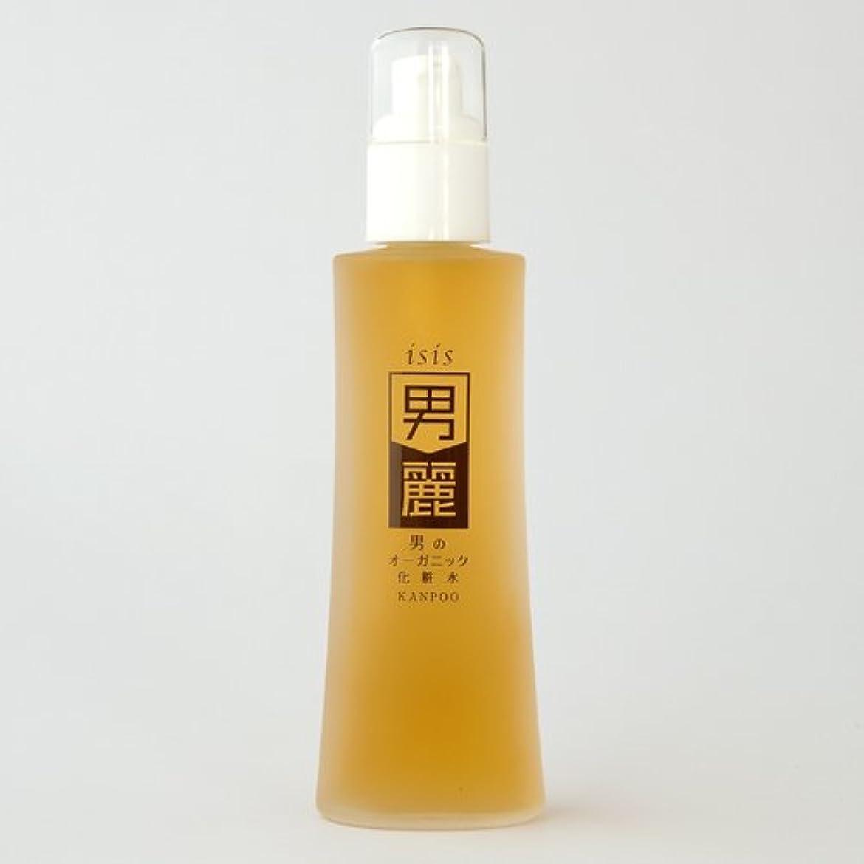 あさり明らかに巨大な漢萌(KANPOO) 男のオーガニック化粧水 男麗 120ml