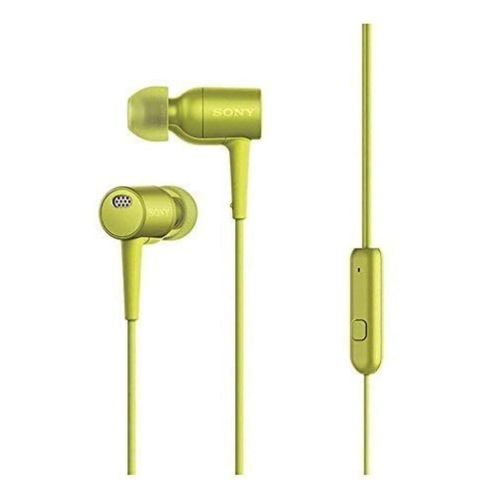 の中で要件こっそりSony MDR-EX750NA Yellow マイク付きノイズキャンセリングヘッドフォン MDREX750NA [並行輸入品]