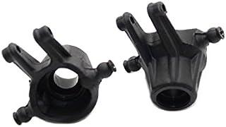 Hosim RC Car Universal Joint Cup SJ09 Accessory Spare Parts 15-SJ09 for GPTOYS S911 S912 S913 (2 PCS)