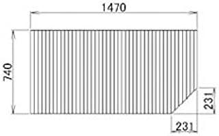 LIXIL メンテナンス部品 住器用部品 バスルーム 浴槽蓋 巻き蓋 740×1470 タイプ Rタイプ[RGFZ113] *製品色・形状等仕様変更になる場合があります*