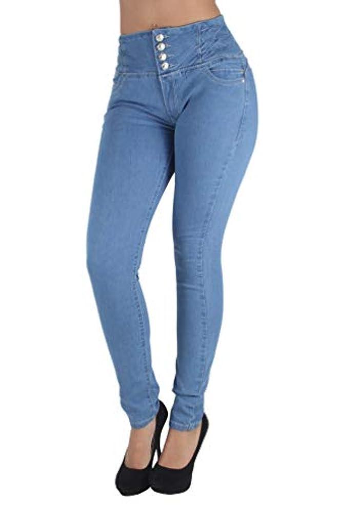 Colombian Design Butt Lift Elastic Waist Plus/Junior Size Skinny Jeans