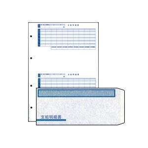(まとめ) オービック 支給明細書パック(シール付) B4タテ 明細書300枚(封筒300枚付) KWP-1S 1セット 【×2セット】 AV デジモノ プリンター OA プリンタ用紙 [並行輸入品]