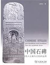 China Steles: Pre-Buddhist and Buddhist Use of a Symbolic Form
