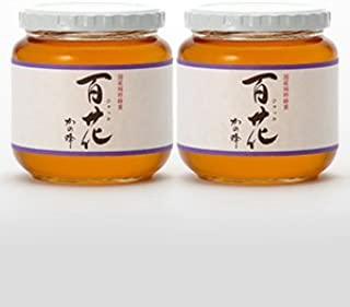 はちみつ 専門店【かの蜂】 国産 百花 蜂蜜 600g×2本 完熟 の 純粋 蜂蜜 (瓶容器)