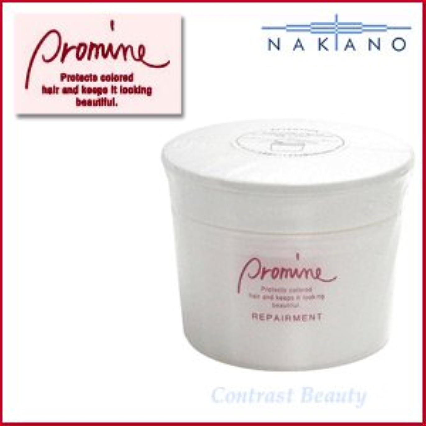 オペラ盲目口【X3個セット】 ナカノ プロマイン リペアメント 250g 【ヘアケア Hair care 中野製薬株式会社 NAKANO】