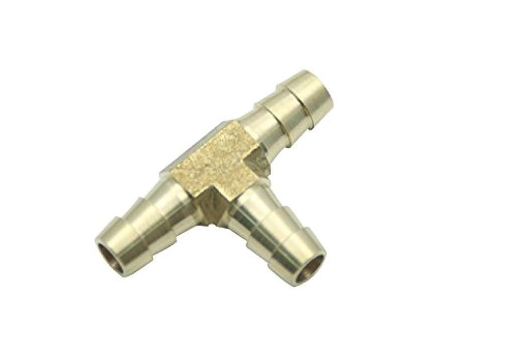 発音するブレス下に「ノーブランド品」真鍮継手T字継ぎ目フィッティング 10mm ID Hose継手(5個入)