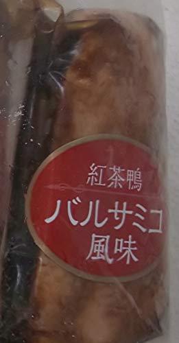紅茶鴨 合鴨 バルサミコ風味 900g×12P(P5本) コックフーズ 冷凍 業務用