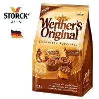 ストーク ヴェルタースオリジナル キャラメルチョコレート キャラメル 125g×28袋セット 1011681