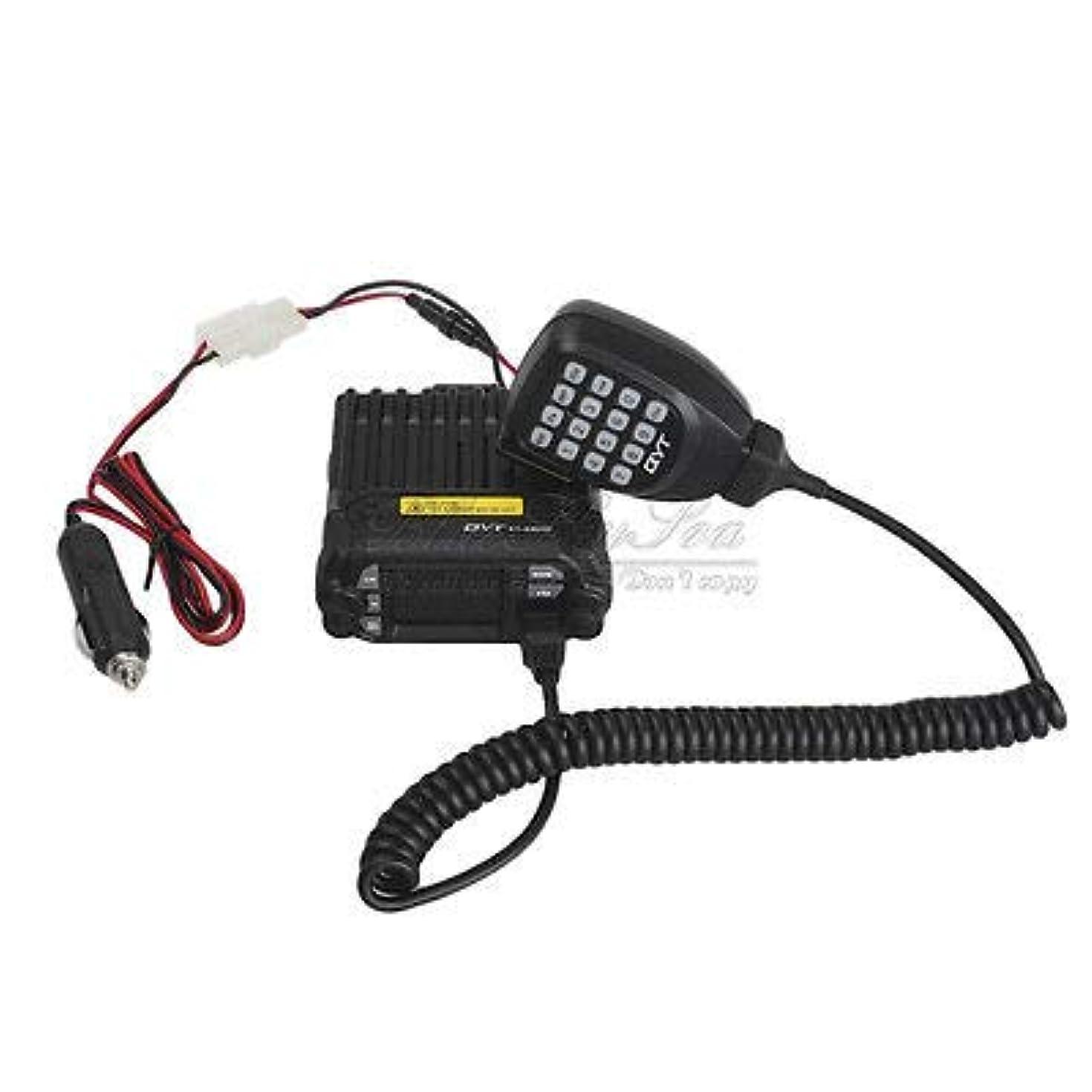 QYT KT-8900D Dual Band VHF UHF Mini Color Screen Quad-Standy 25W/20W Mobile Car Radio 2 Way Radios Walkie Talkie Car Mobile Radio Radios FM (Mic is top of Radio)