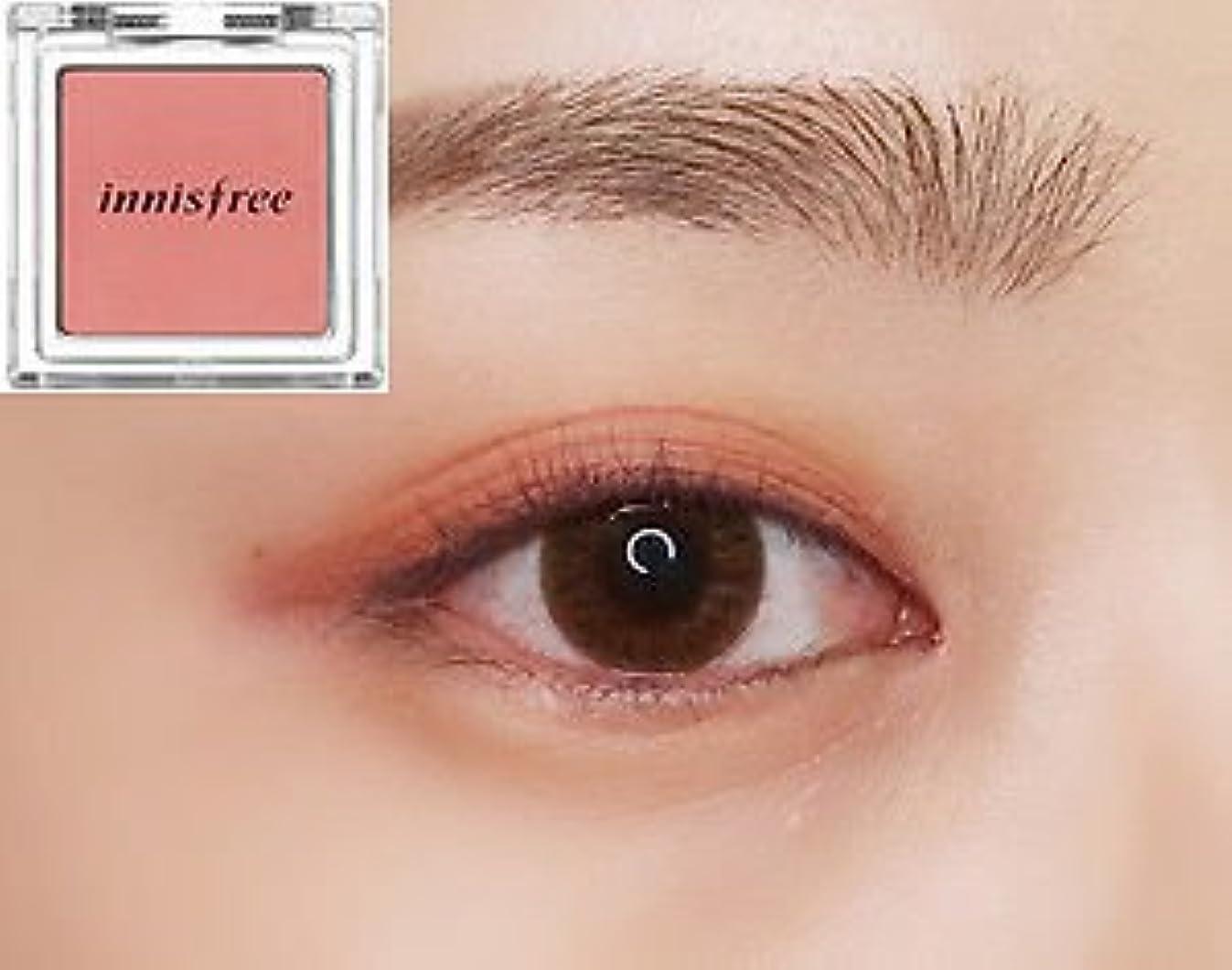部族キウイたくさん[イニスフリー] innisfree [マイ パレット マイ アイシャドウ (マット) 40カラー] MY PALETTE My Eyeshadow (Matte) 40 Shades [海外直送品] (マット #33)