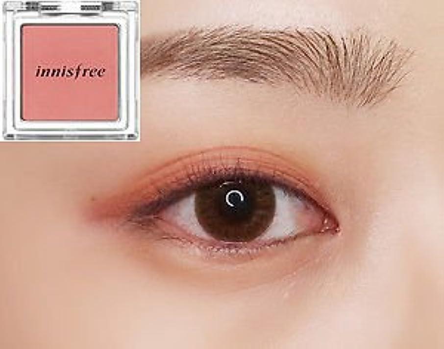 彼らはバトル仮定[イニスフリー] innisfree [マイ パレット マイ アイシャドウ (マット) 40カラー] MY PALETTE My Eyeshadow (Matte) 40 Shades [海外直送品] (マット #33)