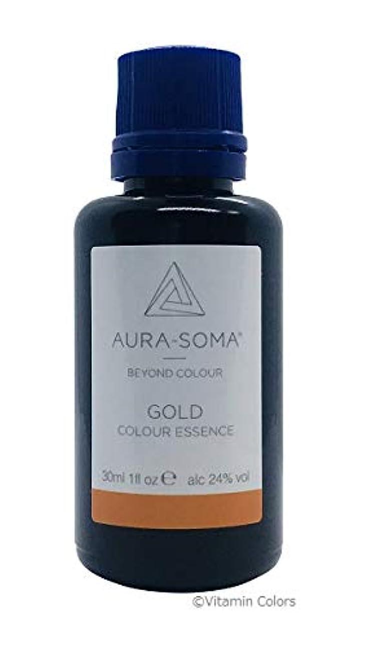 浸す嫌がる好奇心盛オーラソーマ カラーエッセンス ゴールド/30ml Aurasoma