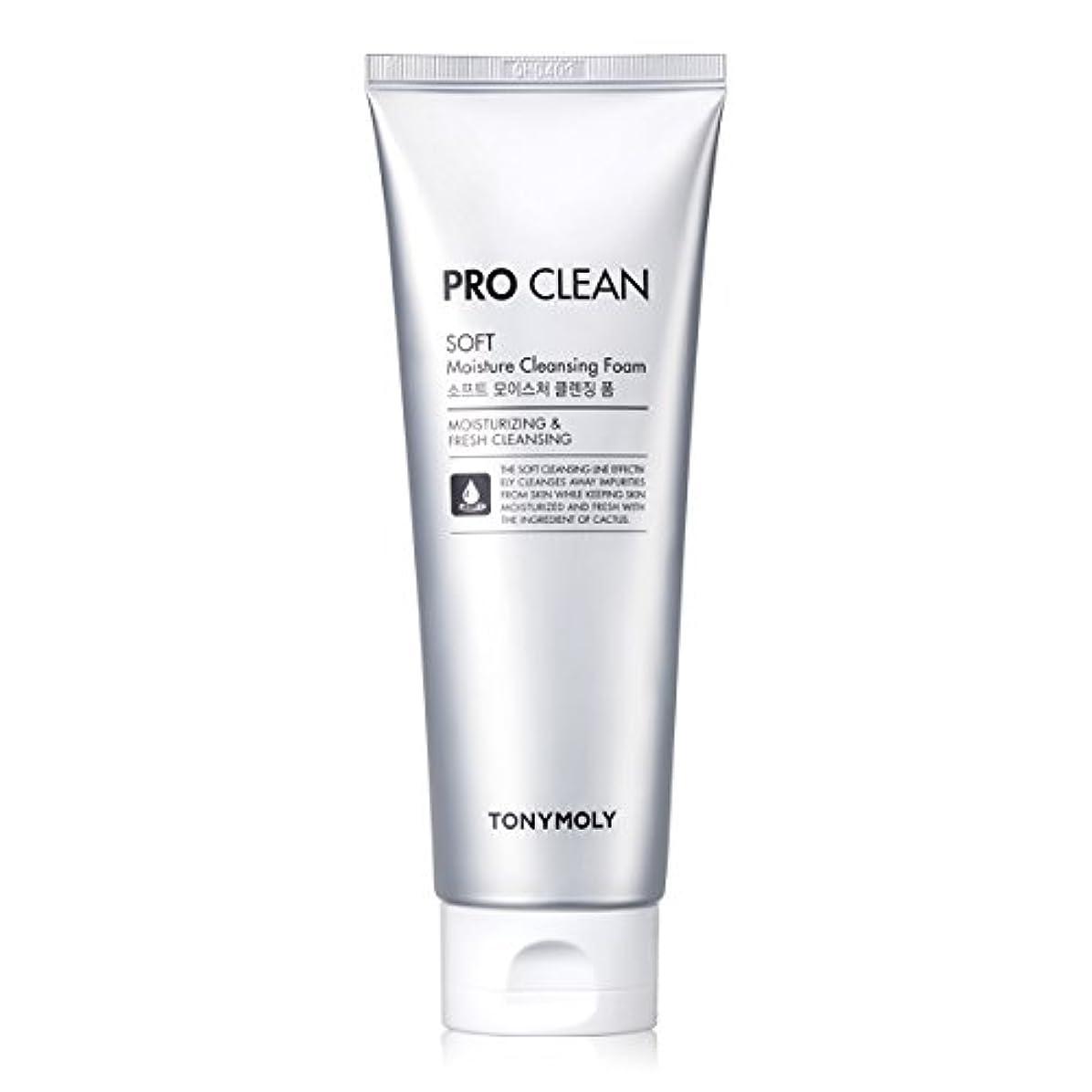 リーズ少数形[New] TONYMOLY Pro Clean Soft Moisture Cleansing Foam 150ml/トニーモリー プロ クリーン ソフト モイスチャー クレンジングフォーム 150ml [並行輸入品]