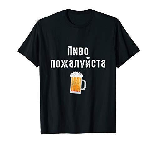 Ein Bier bitte auf russisch - Russische Kyrillische Schrift T-Shirt