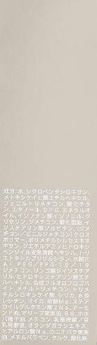 ルナソル(LUNASOL)カラープライマー化粧下地01WarmPinkあたたかみのある血色感を与えるウォームピンク30ml