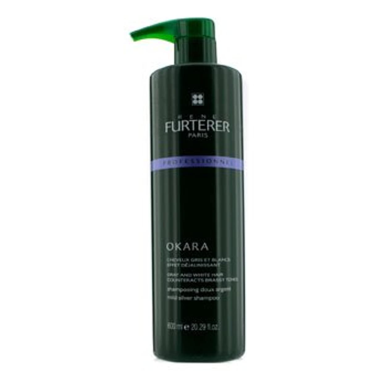 助けてストロー泥[Rene Furterer] Okara Mild Silver Shampoo - For Gray and White Hair (Salon Product) 600ml/20.29oz
