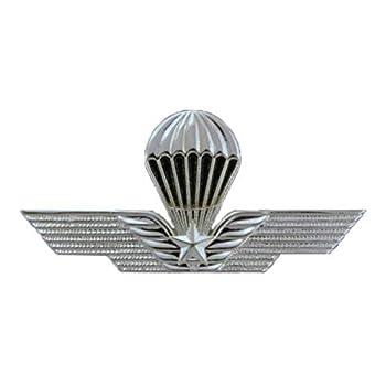 Best italian jump wings Reviews