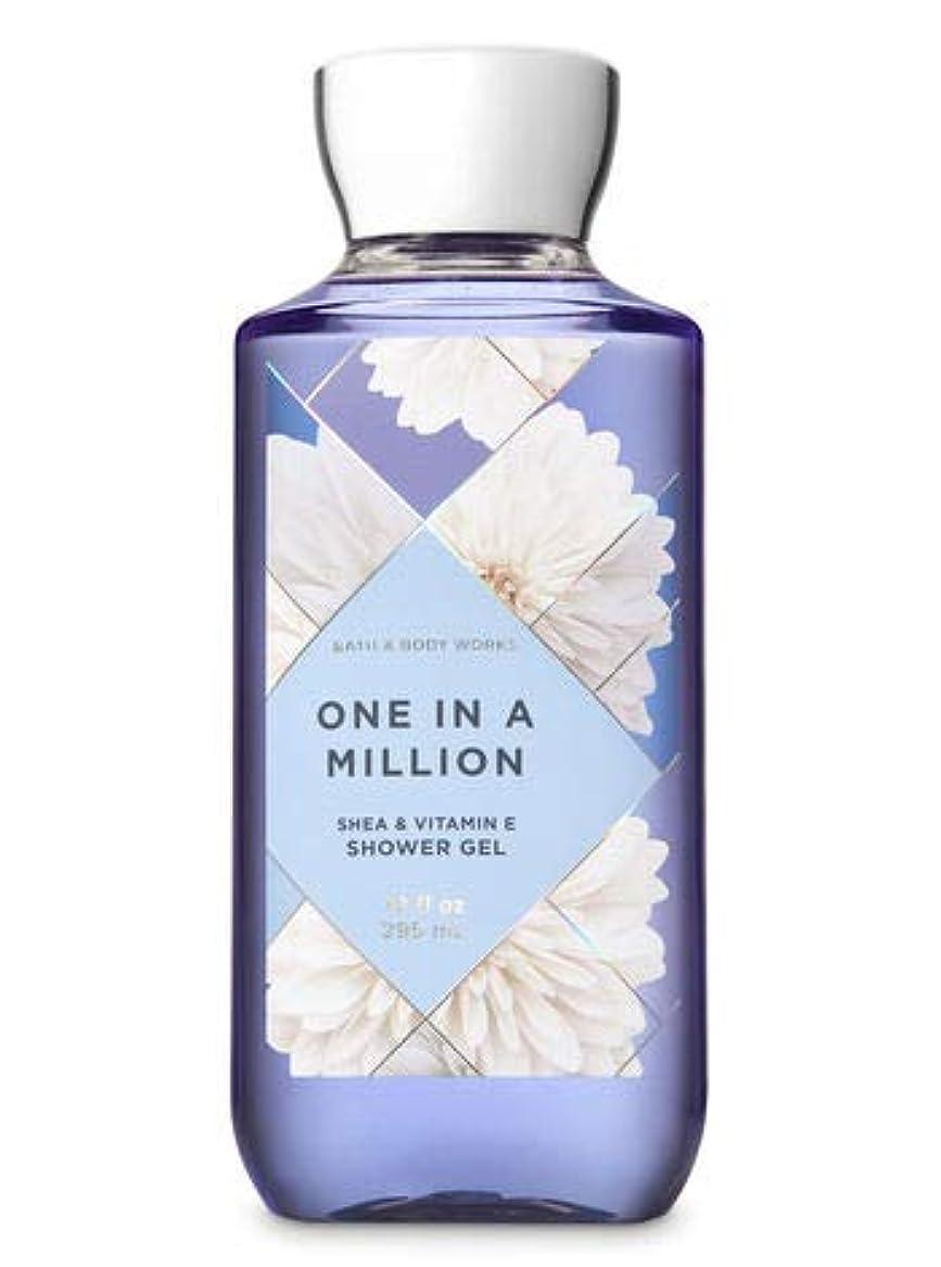 代理店患者報告書【Bath&Body Works/バス&ボディワークス】 シャワージェル ワンインアミリオン Shower Gel One in a Million 10 fl oz / 295 mL [並行輸入品]