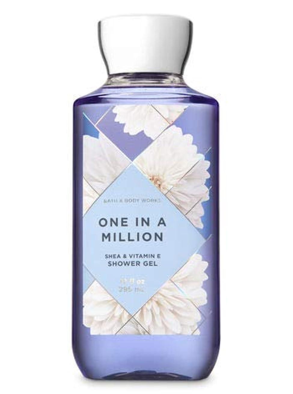 ピカリングタイト肌寒い【Bath&Body Works/バス&ボディワークス】 シャワージェル ワンインアミリオン Shower Gel One in a Million 10 fl oz / 295 mL [並行輸入品]