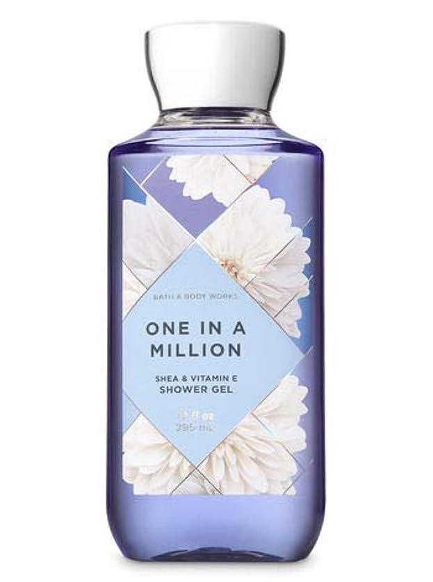 焦がす一時停止水分【Bath&Body Works/バス&ボディワークス】 シャワージェル ワンインアミリオン Shower Gel One in a Million 10 fl oz / 295 mL [並行輸入品]