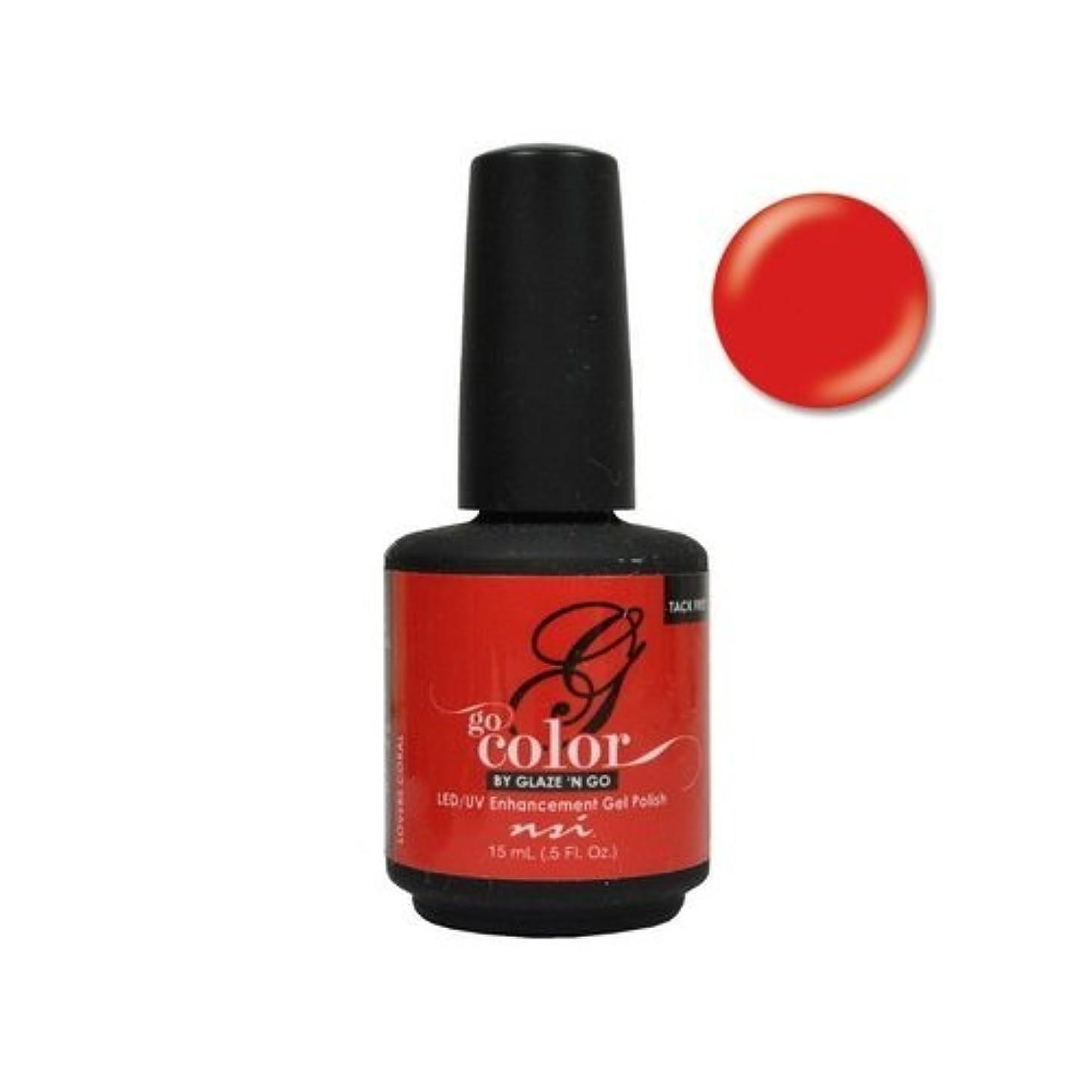 振動させる材料スイングNSI Go Color Gel Polish - Lover's Coral - 0.5oz / 15ml