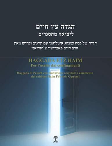 HAGGADÀ ETZ HAIM: Per l'uscita dai confinamenti (traduzione e commento in italiano)