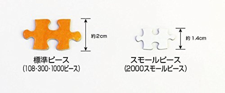 tienda de descuento Cottage S62-515 2000 Small fragrant fragrant fragrant flower piece (japan import)  ventas en línea de venta