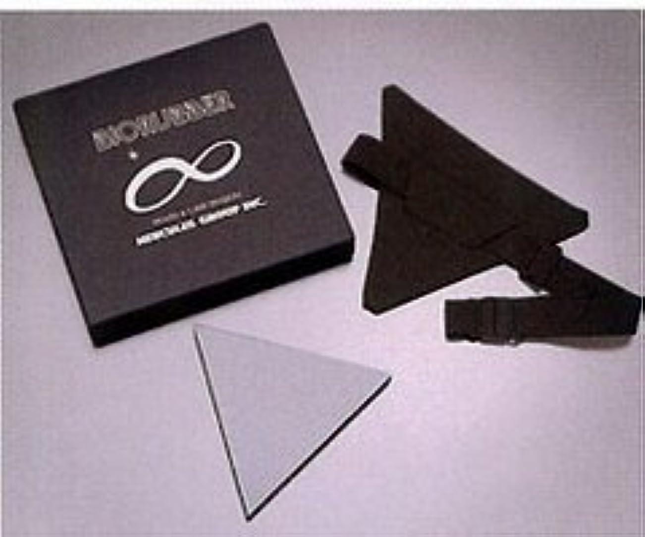 ゴムショートカット振動する◆バイオラバー Pタイプ(8mm?3倍厚?専用カバー付き) マッサージに最適なハンディタイプ! 山本化学工業