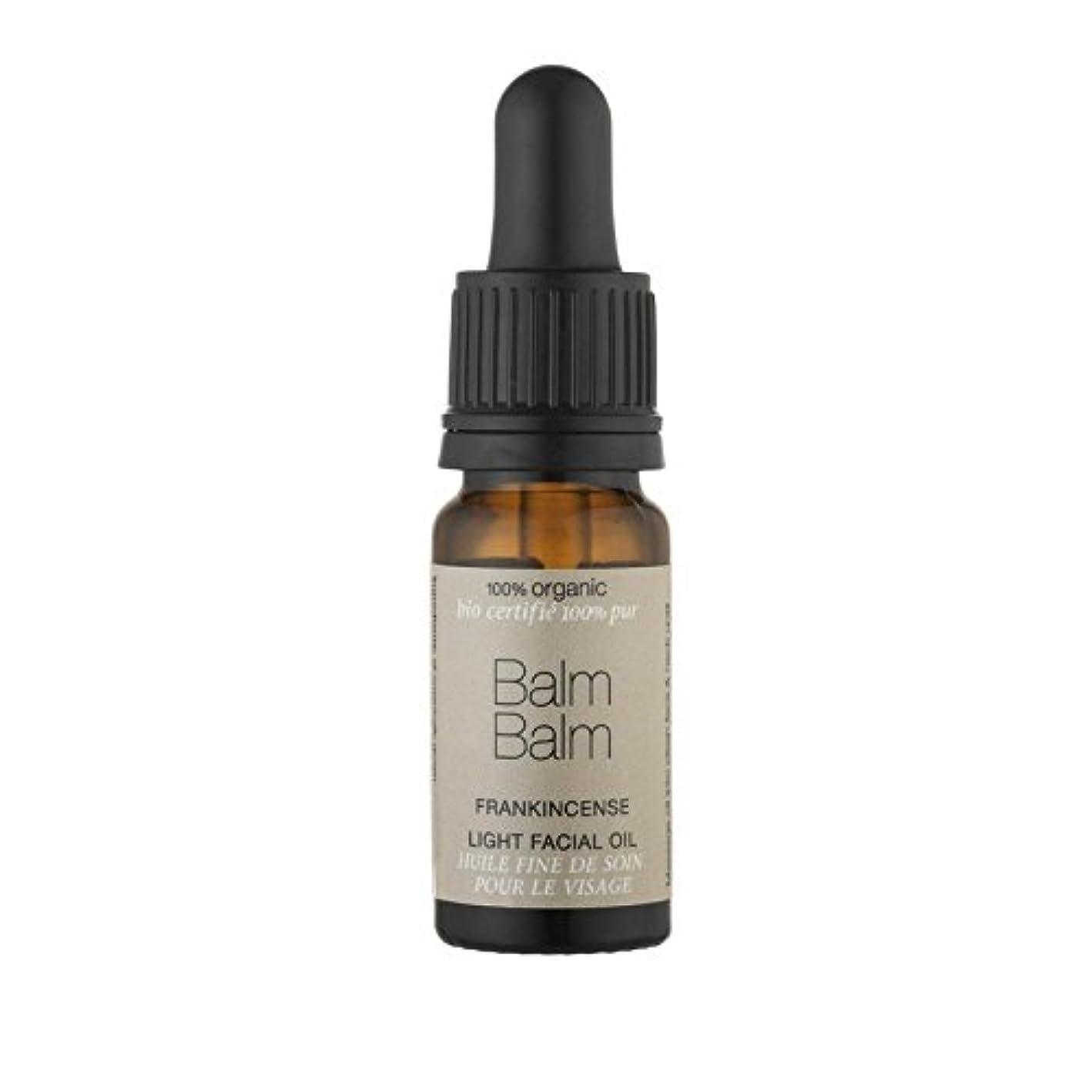 バッジ踊り子団結バームバーム乳香有機光フェイシャルオイル30ミリリットル x2 - Balm Balm Frankincense Organic Light Facial Oil 30ml (Pack of 2) [並行輸入品]