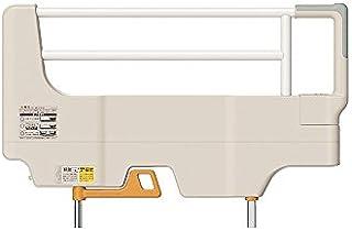 パラマウントベッド社製ベッド用 サイドグリップ KS-030A