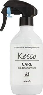 KESCO (ケスコ) 消臭剤 ケスコスプレー 介護用 本体 370ml (消臭スプレー/無香料) 介護 衣類 部屋 トイレ (嫌なニオイを分解消臭)