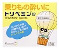 【第2類医薬品】トリベミン錠 8錠 ×4