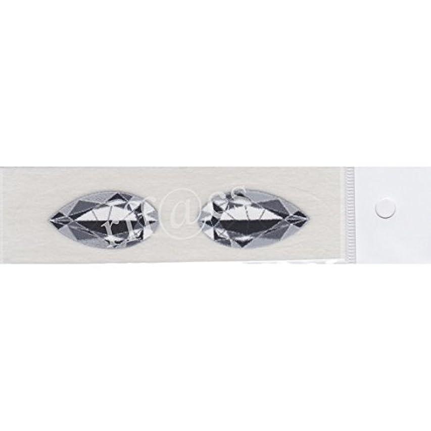 ジーンズアコード畝間米国シネマシークレット社製 ブラックダイヤモンド 貼るインスタントアイシャドウ(カラーオン) Black Diamonds CO092