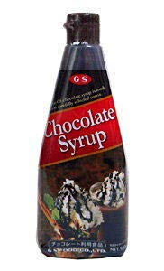 チョコレートシロップ5本セット