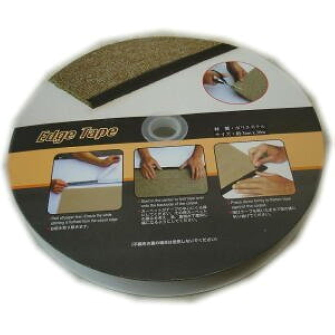 喉頭滑る差別エッジテープ カーペット補修用縁 ブラウン 30m